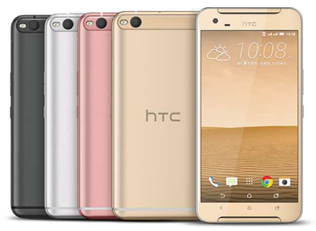 htc-one-x9-HTC-small_c452db08208b11463b5d0ba19b619731